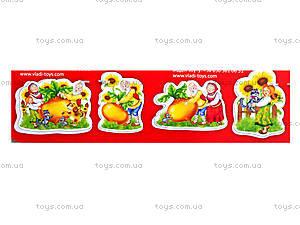 Пазлы для детей «Репка», VT1106-34, фото