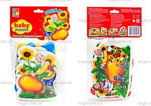 Пазлы для детей «Репка», VT1106-34