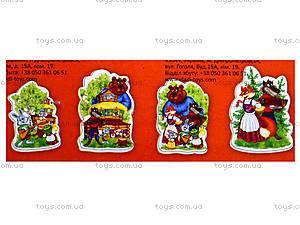 Пазлы для детей «Теремок», VT1106-35, фото