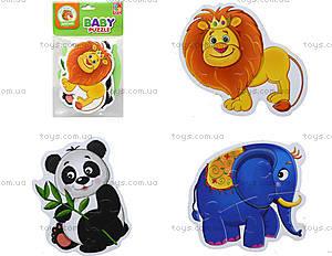 Беби пазлы для детей «Зоопарк», VT1106-50