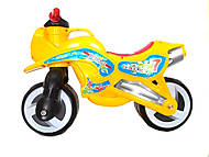 Беговел пластиковый оранжевый, KW-11-006 ОРА, детские игрушки