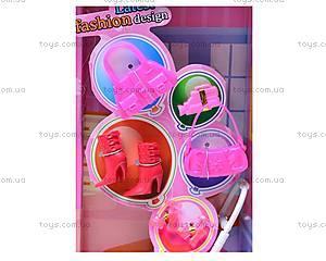 Беременная барби с семьей, 99037, игрушки