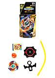 """Детский игровой набор волчок """"Beyblade"""" Geist Fafnir, BB851, игрушка"""