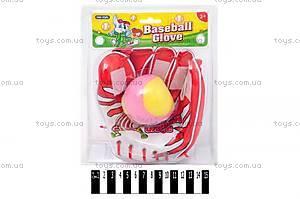 Бейсбольная рукавица с мячом, 222-3