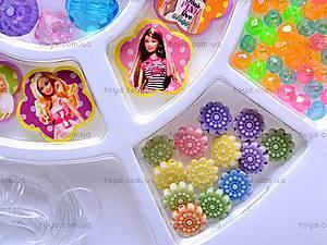 Бижутерия для рукоделия, 338-05, детские игрушки