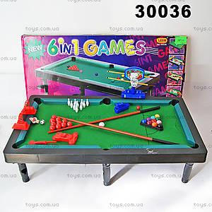 Билльярд на шесть игр, 30036