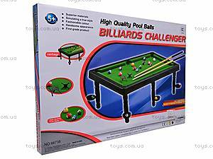 Бильярд, 66738, отзывы