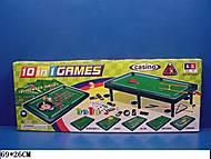 Настольная игра «Бильярд», 10 вариантов, KK19240, фото