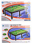 """Игровой набор """"Бильярд"""" (стол, шары, кий 2 штуки), 66738, фото"""