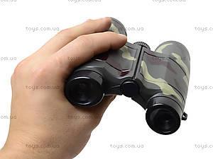 Игрушечный детский бинокль, JYW-1210C, цена