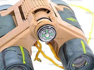 Бинокль, с компасом, 2591-212, фото