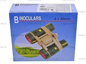 Бинокль, с компасом, 2591-212, цена