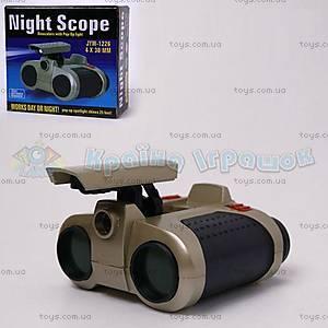 Бинокль, с прибором ночного видения, 5566-6