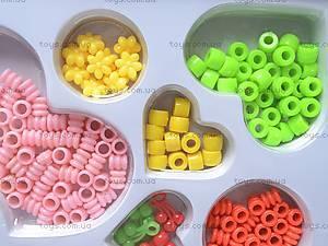 Бисер для плетения, 6622B, toys.com.ua
