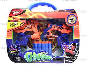 Набор бластеров с поролоновыми пулями, JL3697A, купить