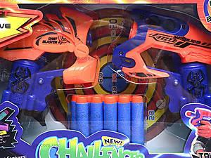 Набор бластеров с поролоновыми пулями, JL3697A, отзывы