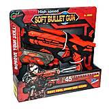 Бластер 6-зарядный игрушечный, FJ801, игрушки