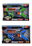 Бластер «Космическое оружие», RF301A, тойс ком юа