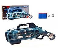 Бластер «Blaze Storm», ZC7082, іграшки