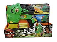 Бластер «Обманный удар» из серии X-Shot, 0101Z, детский