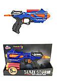 Оружие «Бластер-поролоновые снаряды», ZC7108, цена