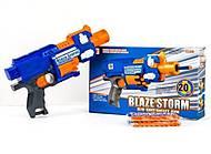 Бластер с поролоновыми снарядами для мальчиков, 7053, купить игрушку