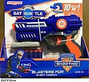 Бластер с присосками «Боевой пистолет», 655, магазин игрушек