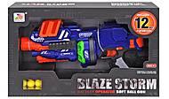 """Бластер """"Storm Blaze"""", ZС7087, детский"""