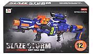 "Бластер ""Storm Blaze"", с пулями, ZС7089, Украина"