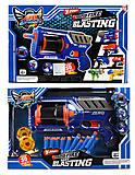 Бластер с поролоновыми пулями и дисками, JL3903A, toys