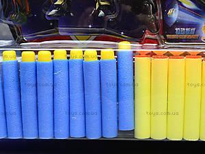 Игровой набор «Бластер с присосками», XH-021A, купить