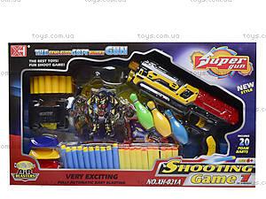 Игровой набор «Бластер с присосками», XH-021A, магазин игрушек