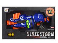 Бластер Blaze Storm, с мягкими пульками, ZC7087, тойс