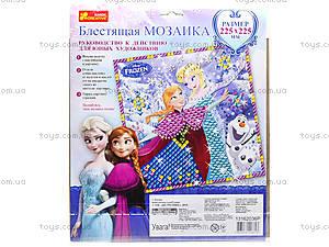 Блестящая мозаика «Холодное сердце», 5553, купить