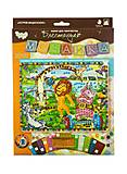 Блестящая мозаика  «Мадагаскар», БМ-06, купить