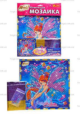 Блестящая мозаика Винкс «Блум», 13159032Р