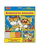 Блестящая мозаика «Я люблю Украину», 5558, купить