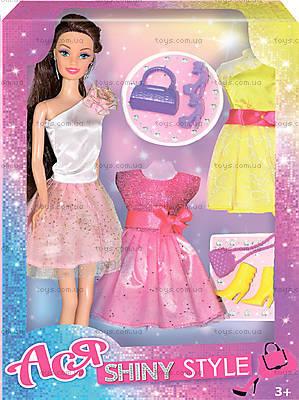 Набор с куклой и аксессуарами «Блестящий стиль», 35066, купить