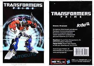 Блокнот Transformers, 48 листов, TF13-224K