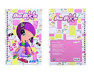 Блокнот 80 листов Pop Pixie, PP13-221K, игрушка
