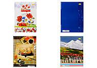 Блокнот А4, 40 листов, лаковая обложка, в ассортименте, Б-Л4-40, интернет магазин22 игрушки Украина