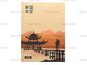 Блокнот А4 «Эко-бумага», 96 листов, 1320011, игрушки