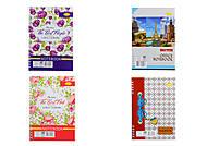 Блокнот А5, 40 листов (4 штуки в пачке), разные, Б-Л5-40, купить игрушку
