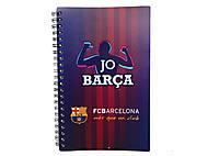 Блокнот А5 Barcelona, BC14-225K, купить