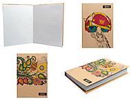 Блокнот А5 в твердой обложке, 160 листов, Ц155015У