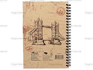 Блокнот А5 «Эко-бумага», 50 листов, 1320081, цена