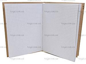 Блокнот А5 с твердой обложкой, 96 листов, Ц155011У, фото