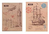 Блокнот А5 с твердой обложкой, 96 листов, Ц155011У