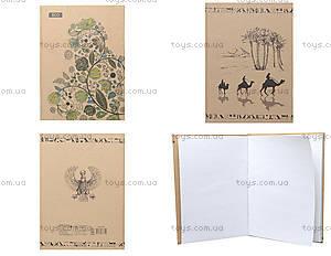 Блокнот для ежедневных записей, 96 листов, Ц155010У