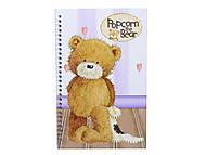 Блокнот А5 Popcorn Bear, PO13-221K, купить